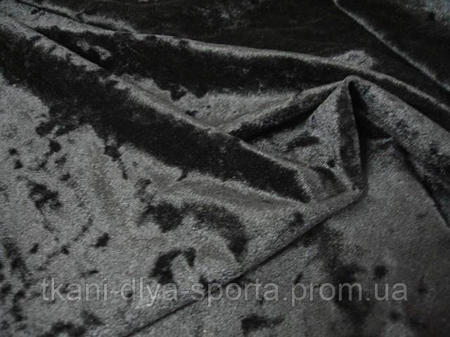 Cтрейч-бархат крэш черный