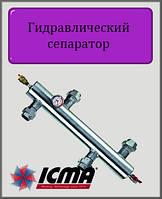"""Резьбовой гидравлический сепаратор ICMA 1 1/4"""""""