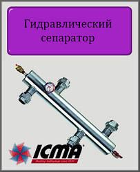 """Різьбовий гідравлічний сепаратор ICMA 1 1/4"""""""