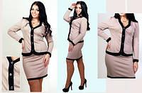 Женский костюм Классика пиджак и юбка с чёрной отделкой ,ткань француз,