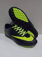 Сороконожки футбольные Walked Nike чёрно жёлтый
