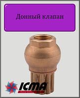 "Донный клапан ICMA 1/2"" сетчатый"