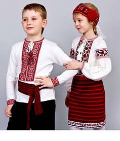 Дитячий етноодяг