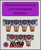 "Коллектор с отсекающими кранами ICMA 3/4""х1/2"" на 2 выхода"