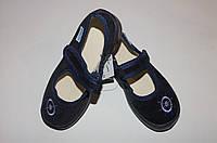 Тапочки на мальчика  Виталия 28-32 р синие 5488