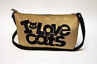 Женская сумочка клатч люблю котов