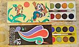 Фарби акварельні, 12 кольорів з пензликом, Україна., фото 3