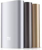 Xiaomi 20800 Оригинал! Универсальное зарядное устройство  Power bank MI 20800mAh., фото 1