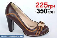 Женские туфли на устойчевом каблуке женские коричневые (Код: 1023) Только 36р