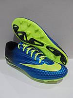 Бутсы(копы)  футбольные Walked Nike синие