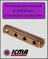 """Простой распределительный коллектор ICMA 1""""х1/2"""" на 4 выхода"""