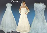 """Свадебное платье модель """"Счастье"""""""