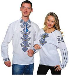 Парний етнічний одяг