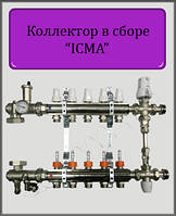 """Коллектор в сборе ICMA 1""""x12 выходов"""