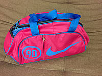 Сумка яркая спортивная Nike (розовый + голубой цвет)