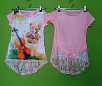 Футболка для девочки Goloxy  р.98-128Детская одежда оптом из Венгрии