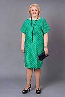 Элегантное платье с коротким рукавом большого размера