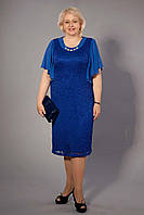 Нарядное гипюровое платье цвета электрик
