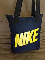 Cумка Nike П-92