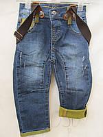 Детские джинсы на подтяжках 86-110