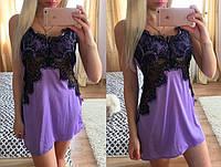 Красивый женский пеньюар шелк и кружево фиолетовый цвет