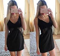 Красивый женский пеньюар шелк и кружево черный цвет