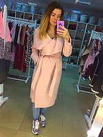 Пальто кашемировое Розовое