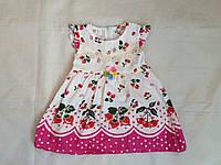 """Платье летнее для девочки 1-3 года,""""Ягодки"""",белое"""