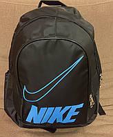 Рюкзак, портфель R-63 NIKE большой