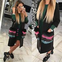 Женское красивое пальто с меховыми карманами (3 цвета)