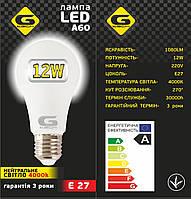 Светодиодная лампа G-tech A60-12W-E27-4000K нейтральный