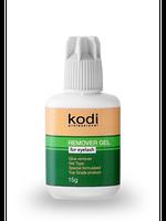 Ремувер для ресниц гелевый Kodi TOP Class, 15 g