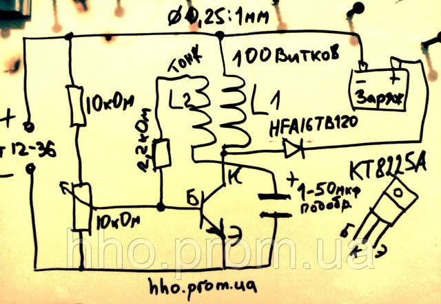 Не про водород и не про ННО а про сверхэффективную зарядку аккумуляторов
