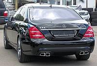 Бампер задний рестайлинг на Mercedes-Benz S-class W221