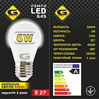 Лампа светодиодная G-tech G45-6W-E27-4000K нейтральный