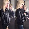 Женская модная весенняя куртка на синтепоне