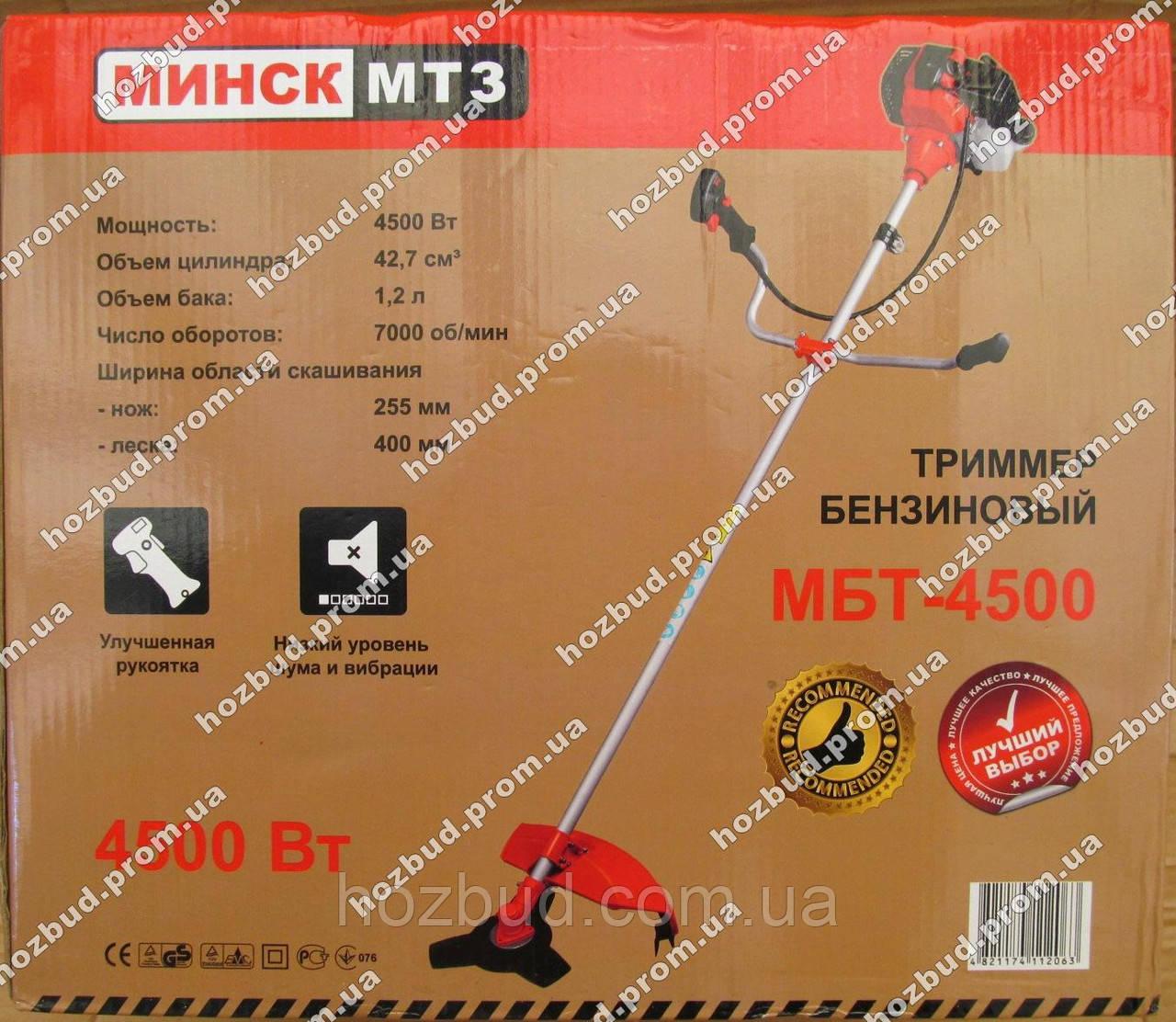 Бензокоса Минск МБТ-4500