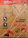 Бензокоса Минск МБТ-4500, фото 3
