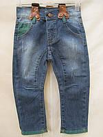 Детские джинсы,бойфренды 86-110
