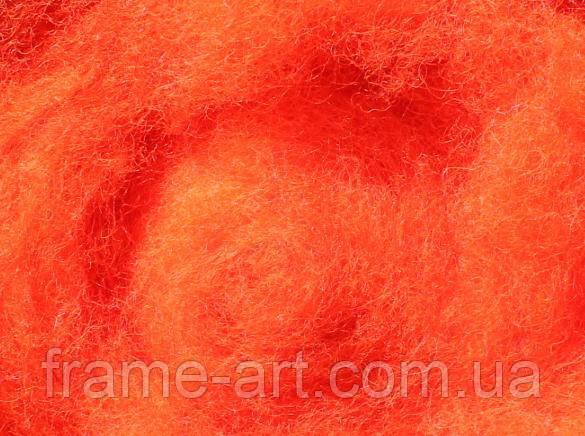 Шерсть для валяния Новозеландский кардочес К3010 огненно-оранжевый, 40г