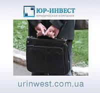 Минюст указал, каким кандидатам в бесплатные адвокаты отдает предпочтение
