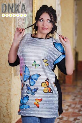 Туника-кофта женская , фото 2