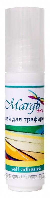 Клей для трафаретов 20мл Margo - Багетная мастерская «Все в ажуре» в Кременчуге
