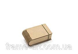 Шкатулка-книга CAS03001-1 на резинке 12,5*7,5см