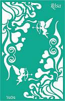 Трафарет многоразовый самоклеющийся Влюбленные сердца 13*20см №1404 ROSA Talent