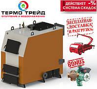 Твердотопливный котел Kotland (Котланд) КВ (Базовая комплектация) 150 кВт