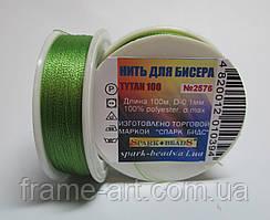Spark Beads Tytan100 №2576 нить для бисера 100м зеленая