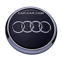 Колпачки для литых дисков Audi 76мм