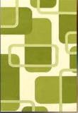 Ковер Atlanta Q0025 Apple Green
