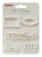 Набор полимерных фигурок Свадьба-2 SCB26001019